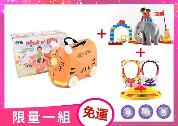 土象星座孩子最愛的玩具
