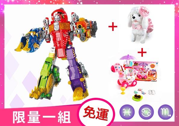 水象星座孩子最愛的玩具