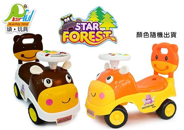 【福利品】乳牛卡通童車