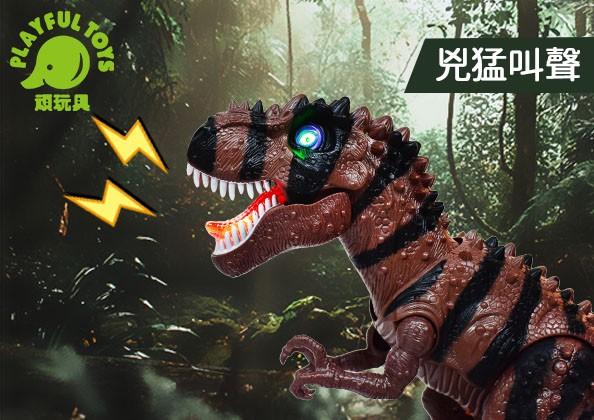 電動霸王龍