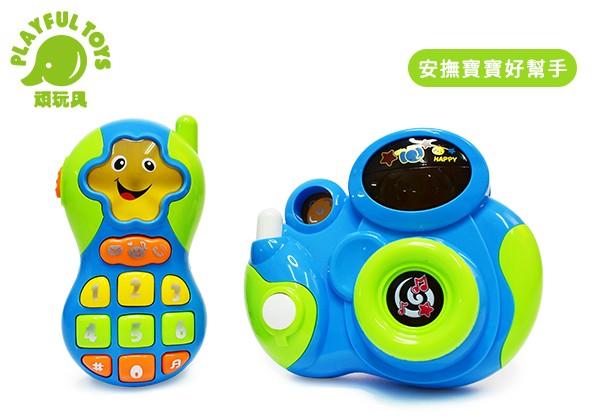 嬰兒相機手機組