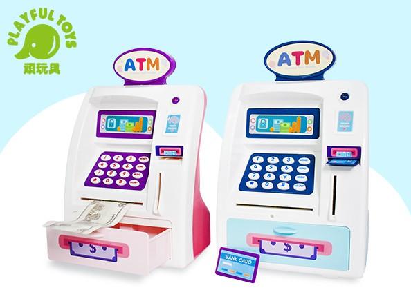 ATM存錢罐