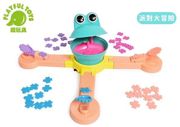彈跳旋轉青蛙桌遊