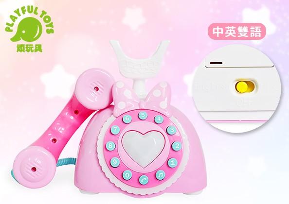 公主電話機