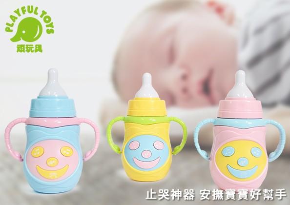 燈光音樂奶瓶