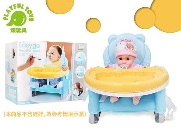 二合一嬰兒餐椅