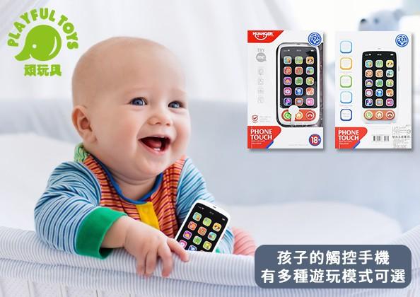 嬰兒觸控手機
