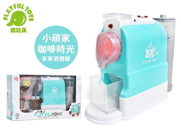 仿真膠囊咖啡機