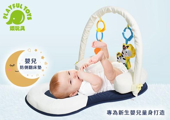 嬰兒防側翻床墊