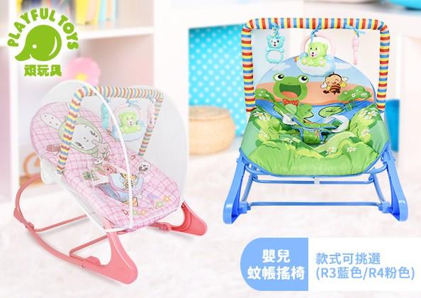 嬰兒蚊帳搖椅