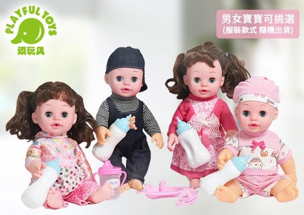 男(女)寶娃娃