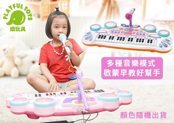 拍拍鼓+37鍵電子琴