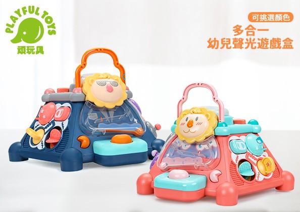 【福利品】多合一幼兒聲光遊戲盒