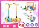 風象星座最愛的玩具組合